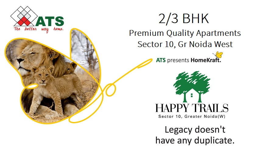 homekraft Happy Trails banner